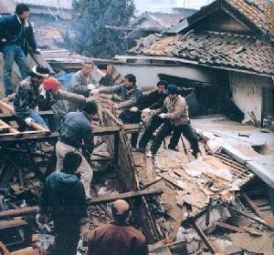 Expliquer les tremblements de terre