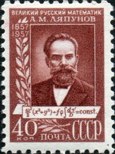 Stamp_of_USSR_2014